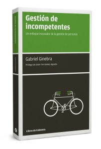 130816 gestion-de-incompetentes_spine_big